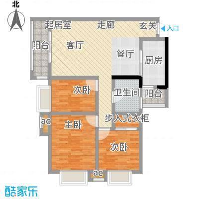 上海城三期单张34栋G4户型