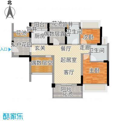 城建御筑轩84.00㎡D、E栋D3-E3户型