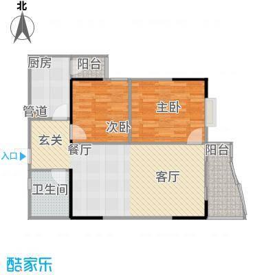 松华阁65.85㎡房型户型