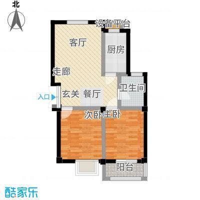 128国际公寓B户型