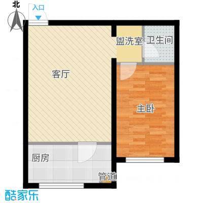 金川新城53.30㎡户型