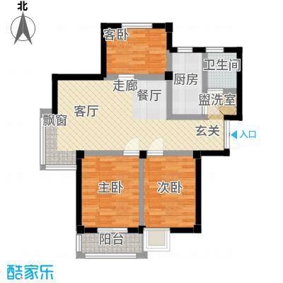 128国际公寓A户型