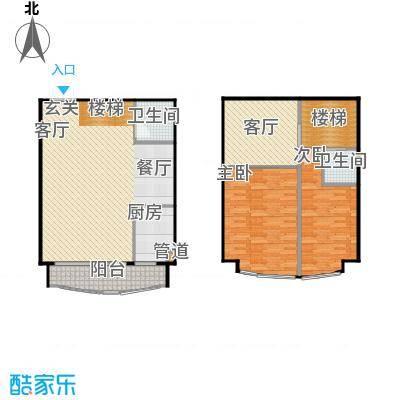 领秀e家精舍户型2室2厅2卫1厨