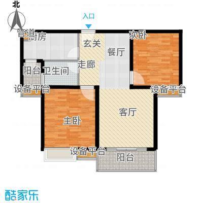 君悦城市花园92.00㎡95m2户型