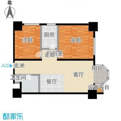 中海国际公寓103.47㎡户型