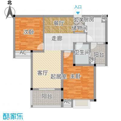 丽阳兰庭96.16㎡二阳台9564M2户型