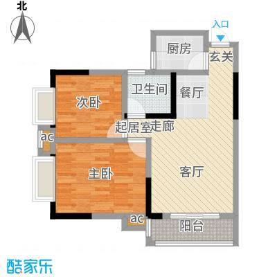 上海城三期单张34栋G5户型