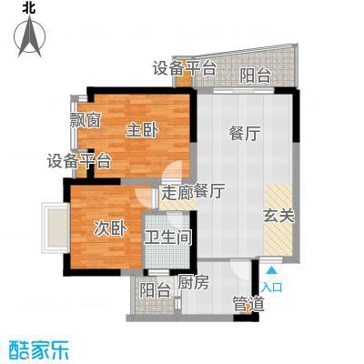 上海城二期户型2室1卫1厨