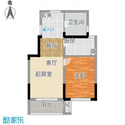 国信・阅景龙华75.00㎡C`户型