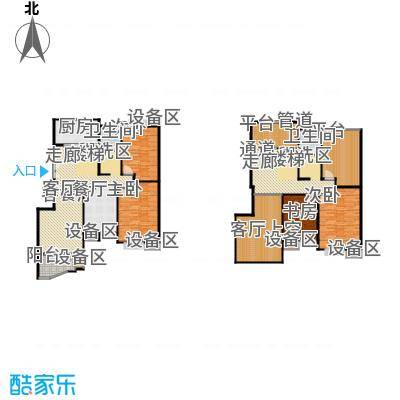 华侨城182.00㎡复式3户型