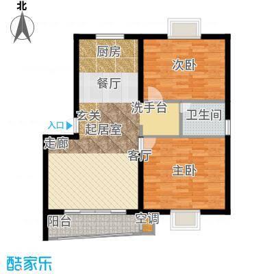 旭升花苑户型2室1卫