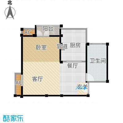 蓝筹谷51.00㎡54m2(1)户型