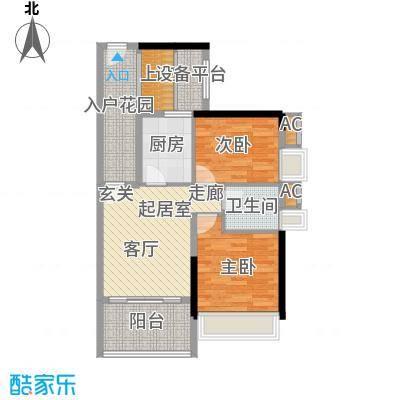 九鼎国际城公寓71.00㎡户型