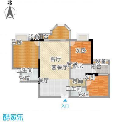 珠江广场户型