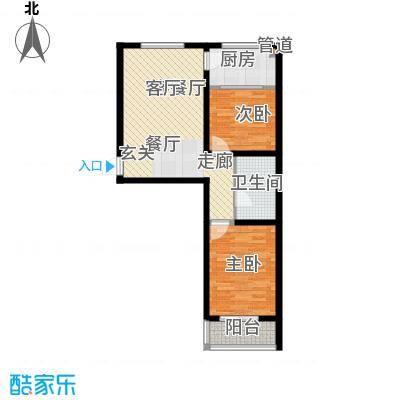 金川新城71.45㎡户型