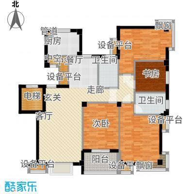 君悦龙庭135.00㎡H户型