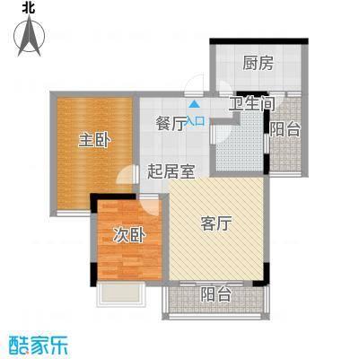 斌鑫中央时代70.64㎡房型户型