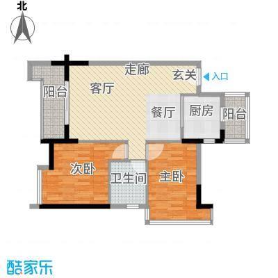 阳光国际商城户型2室1卫1厨