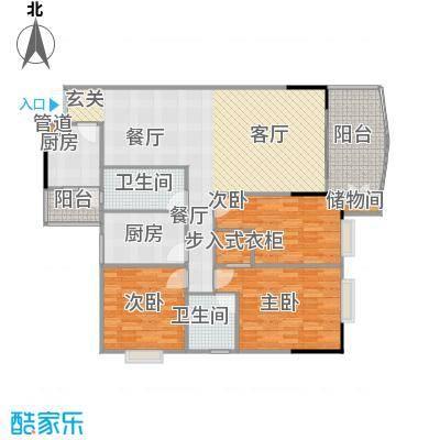 松华阁119.82㎡房型户型