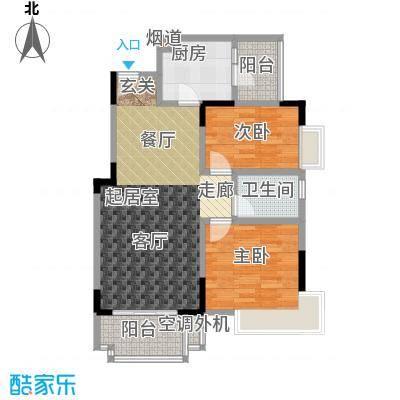 淘金家园74.21㎡明泰阁1座2―9层04单元户型