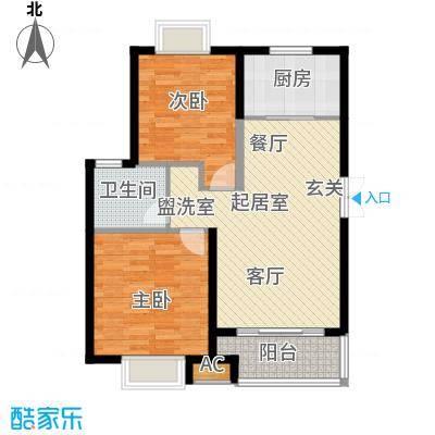 中南・麒麟锦城户型2室1卫1厨