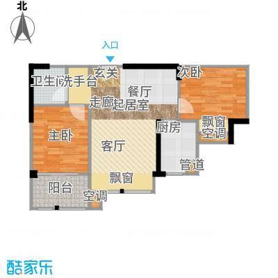 湘域城邦83.00㎡E-3公寓户型