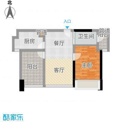 华发新城67.00㎡lomo乐摩M4平层公寓户型
