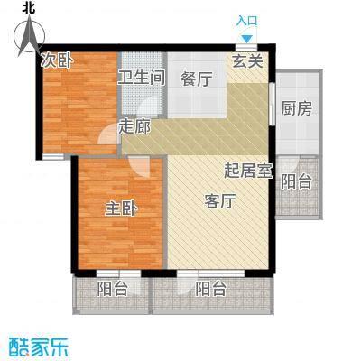 安邦百合园81.94㎡三南阳台户型