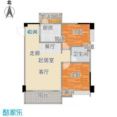 南峰时代广场户型2室1卫1厨