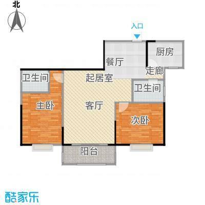 瑞凯・景城苑户型2室2卫1厨