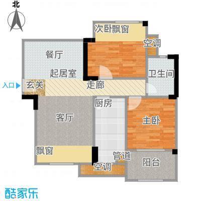 湘域城邦81.00㎡D-4公寓户型