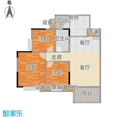 江南新苑90.56㎡F5栋18-22层02单元户型