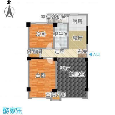 城建乾元户型2室1卫