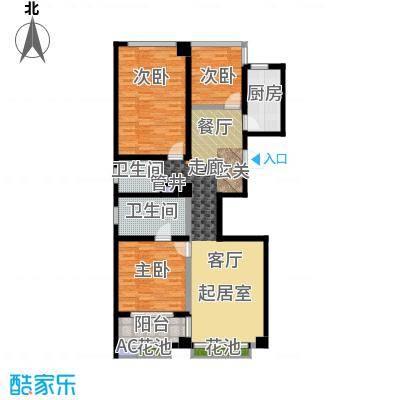 军城・港湾124.14㎡IV公寓户型