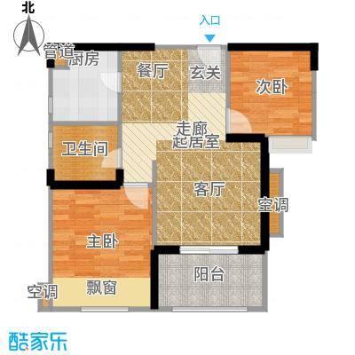 湘域城邦82.00㎡D-3公寓户型