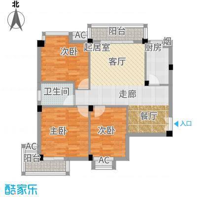 山水庭院91.20㎡e1户型