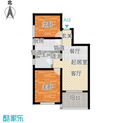 金茂晓苑户型2室1卫1厨