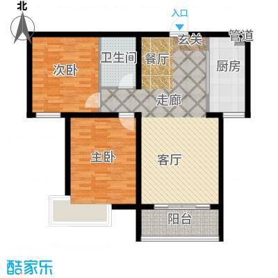 阳光嘉苑二期户型2室1厅1卫1厨