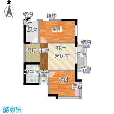 中海华庭80.00㎡精装B3户型
