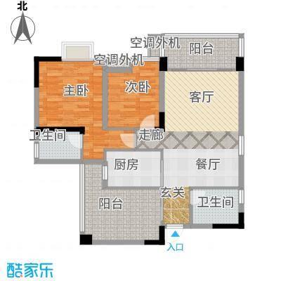 唐庄109.55㎡1-6号房(带空中院馆)户型