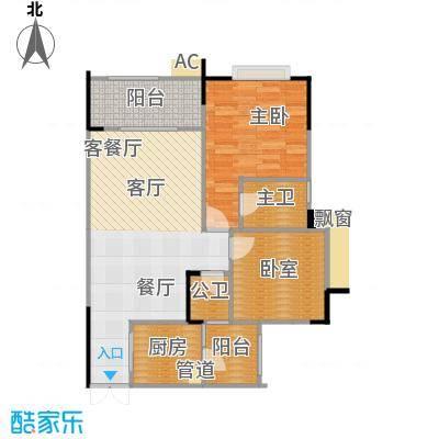 光华阳光水城・熙地70.61㎡房型户型