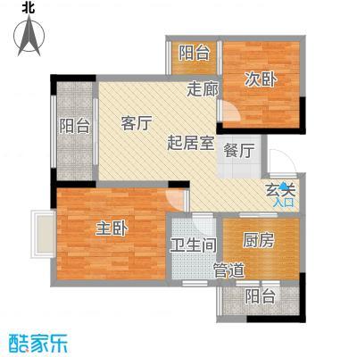 康田国际69.55㎡单卫套内-户型