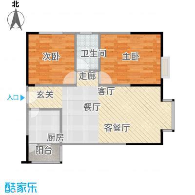 顶福天际户型2室1厅1卫1厨