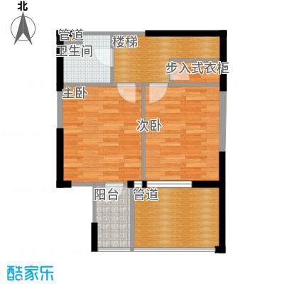 嘉联华铭座.宝善公寓128.00㎡房型复式户型