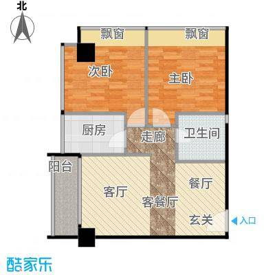 新生活摩尔城柠檬墅73.91㎡1、2号楼A户型