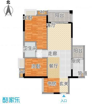 怡丰映�明轩5-8栋C3户型