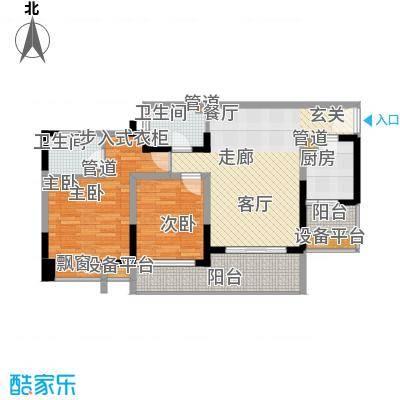上海城二期户型2室2卫1厨