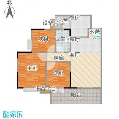江南新苑93.63㎡F5栋3-17、23-33层02单元户型