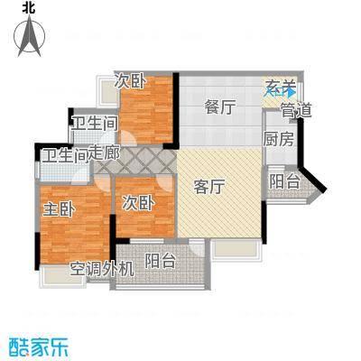 恒福新城107.58㎡户型