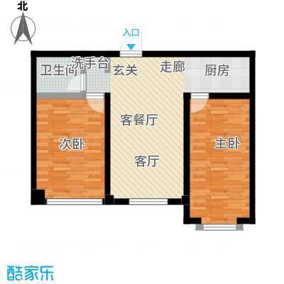 城品城户型2室1厅1卫